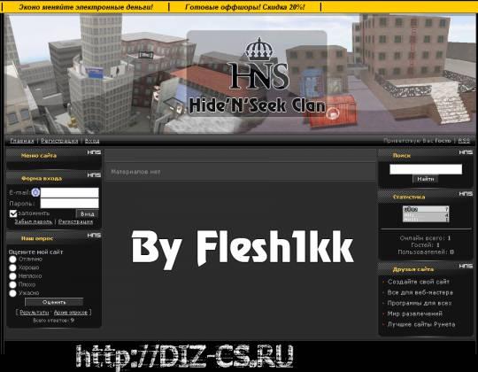 By Flesh1kk