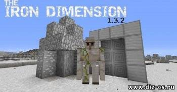The Iron Dimension [1.4.7]