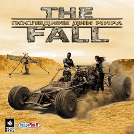 The Fall: Последние дни мира / The Fall: Last Days of Gaia (2005/RUS/RePack by LMFAO)