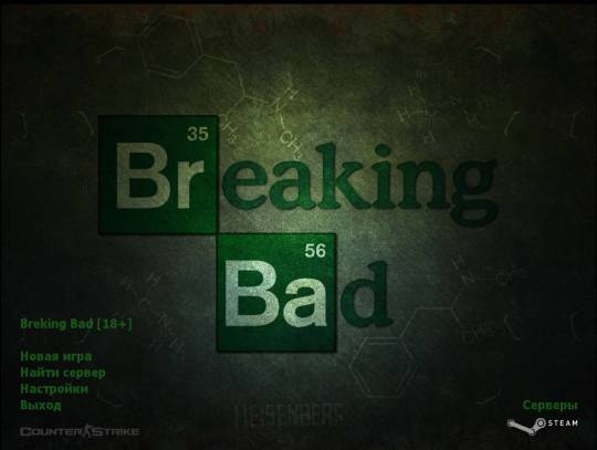 Counter-Strike 1.6 Breaking Bad [2014]