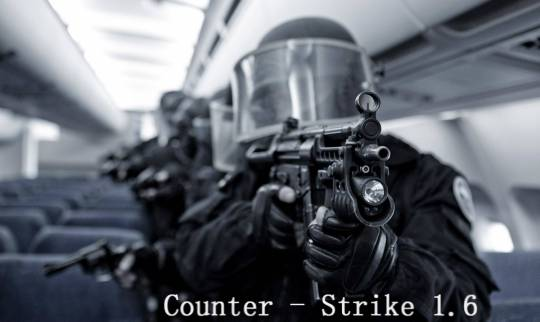 Counter-Strike 1.6 2015