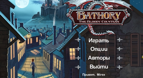 Батори: Кровавая графиня / Bathory: The Bloody Countess (2015) PC