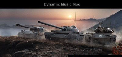 Смена музыки в World of Tanks 0.9.12