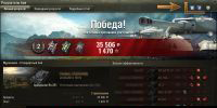 WG Social Mod для World of tanks 0.9.12
