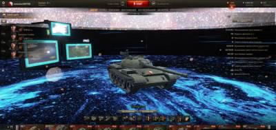 Ангар звездная галактика для World of Tanks 0.9.13