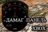 Дамаг панель XBOX для World Of Tanks 0.9.10.0