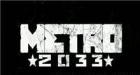 4A готовится анонсировать DLC к Metro 2033